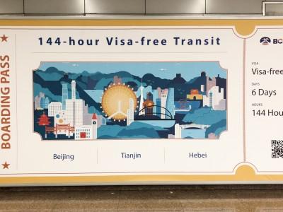 144-uur-transit-zonder-visum